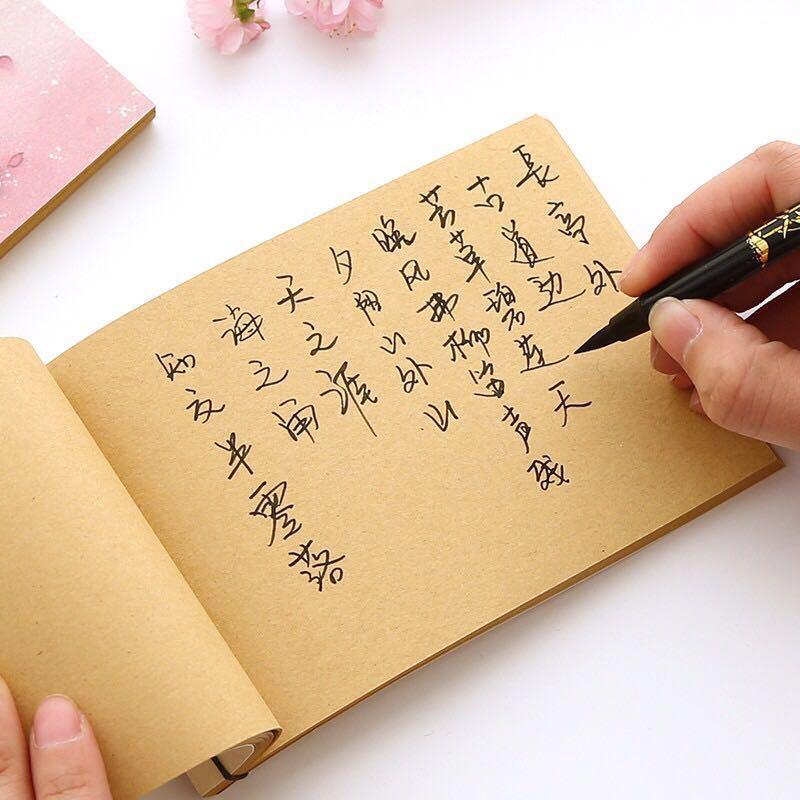 Hethrone Chinese Style Design Notebook Tassel Pendant Notebook Retro Paper Stationery Blank Handmade Sketchbooks Notepad