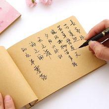 Hethrone Chinese style design Notebook Tassel Pendant notebook Retro Paper Stationery blank Handmade Sketchbooks Notepad architecture design notebook