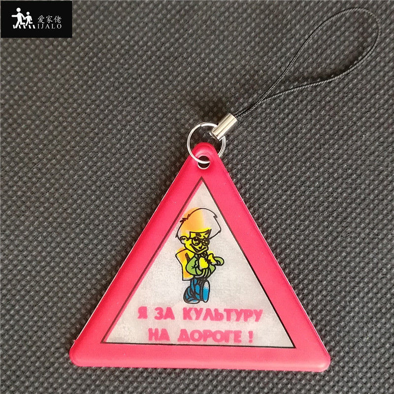 Triangle Model Reflective Keychain Bag Pendant Accessories High Visibility Keyrings For Traffic Visible Safety Use