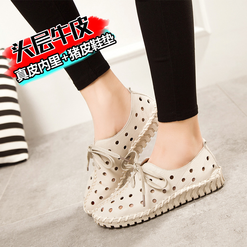 2018 spring and summer new leather hollow shoes pregnant women flat shoes selling hole shoes female