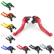 Motorcycle Brake Clutch Lever Folding Adjustable For Yamaha XT600Z Tenere XT600 E/K XJ650H XV1000 TR1 XJ650N XS650 SE Special