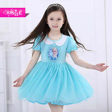 купить Summer Girls Dresses Children Christmas Clothes Cute Cotton Short Sleeve Girls Mesh Tutu Dress Blue Elsa Princess Dress.YL41B по цене 1258.33 рублей
