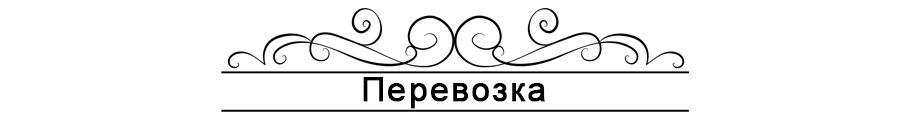 shipping ru