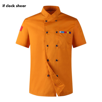 5-colors Chef Jacket Hotel Chef's Uniform Short Sleeve Mesh Breathable Workwear Catering Restaurant Kitchen Bakery wholesale new