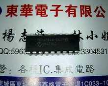 (3 шт./лот) 16F84A PIC16F84A-04I/P DIP-18