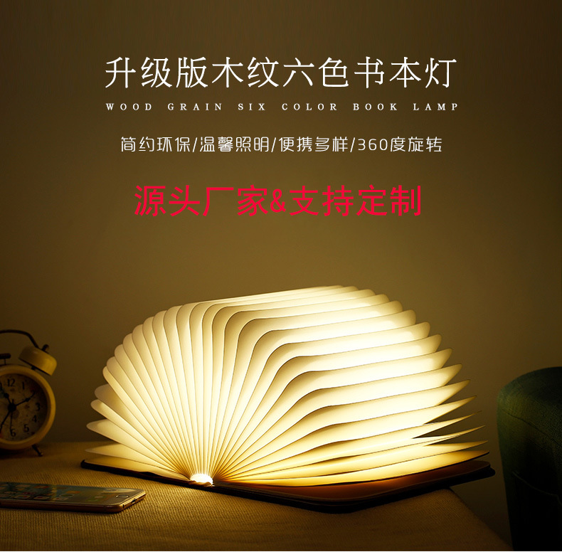 Creative Foldable Pages Folding Led Book Shape Night Light Lighting Lamp Portable Booklight Usb Rechargeable Table Book Light led foldable panda book table lamp colorful light portable booklight usb rechargeable night light for holiday gifts