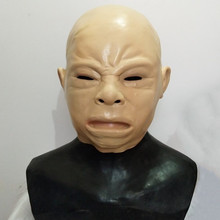 Hot latex Halloween Cute Baby Toy Latex Face Mask