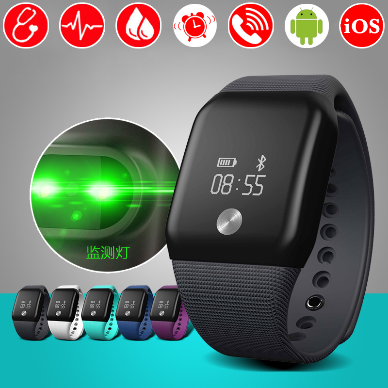 Blood Pressure Oxygen Heart Rate Monitor Smart Fitness Bracelet Band Wristband Fitness Tracker Smartband For iOS