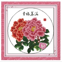 Happiness 11CT 14CT Printed On Canvas Embroidery Cross Set DIY SET DMC Cross Stitch Fabric Chinese