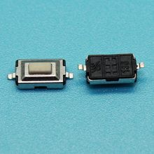 3*6*2.5 MM beralih chip 2 pin saklar kunci 3x6x2.5(China)