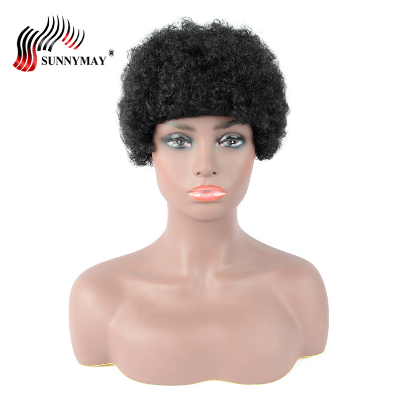Sunnymay Machine Made None Lace Wigs Jet Black #1 Brazilian Remy Hair Short Bob Wigs