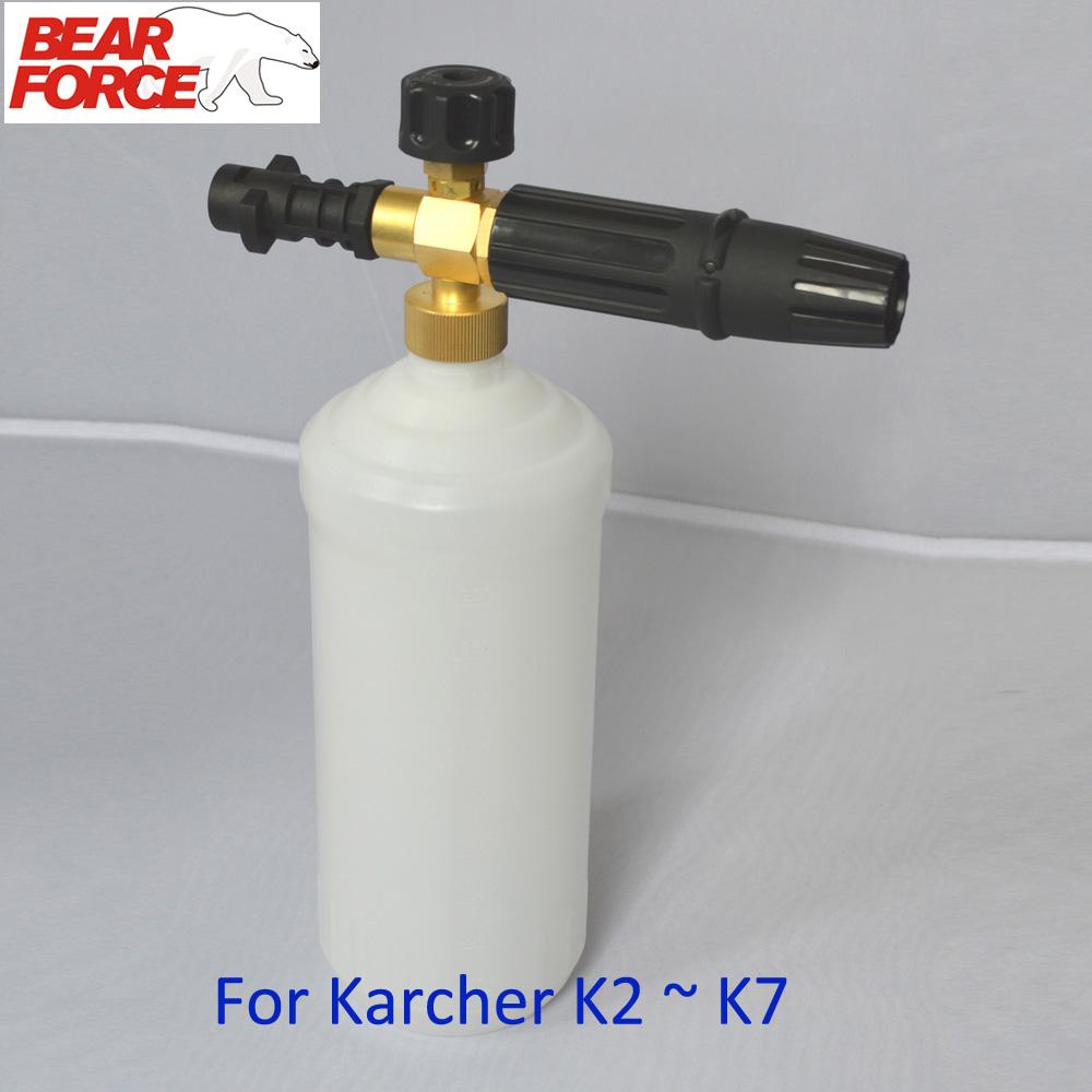 Prix pour Canon À mousse/neige lance pulvérisateur mousse pour Karcher K2 K3 K4 K5 K6 K7 Nettoyeurs Haute Pression Rondelle De Voiture