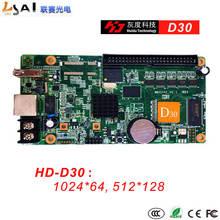 цена HD D30 LED display control card/Full-color Async controllers/D30/Control/Range:1024*64/512*128 онлайн в 2017 году