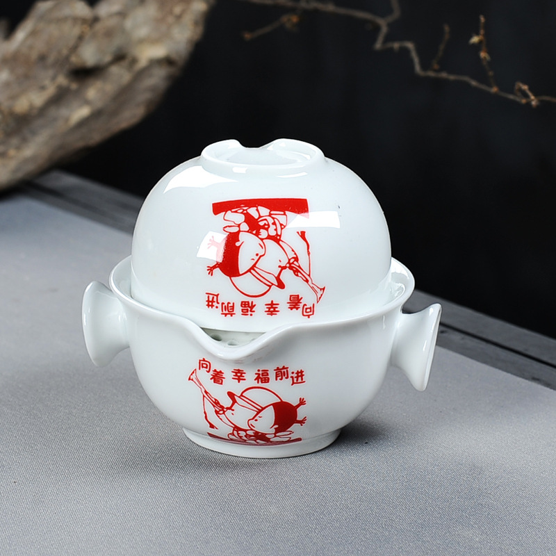 Chinese Retro Chairman Mao Tea Set Include 1 Pot 1 Cup, Travel Elegant Gaiwan,Beautiful And Easy Teapot Kettle,kung Fu Teaset