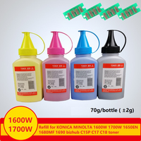 Xiangyu 4 x 70g and 4 x chips 1600W 1700W Refill Laser Color Toner Powder Kits for Konica Minolta 1600W 1650 1680 1690MFC110MFP