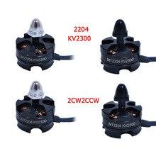 Pequeño Motor Sin Escobillas 2204 II KV2300 CW CCW para Multicopter QAV250 Quadcopter RC Drone UAV Accesorios Motor Eléctrico