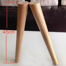 Купить с кэшбэком 4Pieces/Lot Height:45cm Diameter:32-52mm  Oblique Solid Rubber Wood Tea Table Sofa Legs TV Cabinet Feet