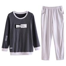 Spring Autumn 100 Cotton Long Sleeved Men Sleepwear Masculine Pyjamas Sexy Men s Cotton Pajama Sets