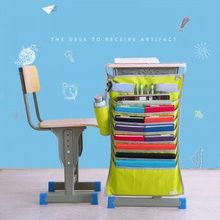 BF040 Adjustable desk  artifact cup stationery book bag hanging rack storage 64*42cm free shipping