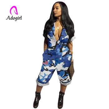 Adogirl front zip-up short sleeve military lady suits camo print side pocket jumpsuits calf-length pants camouflage clothing
