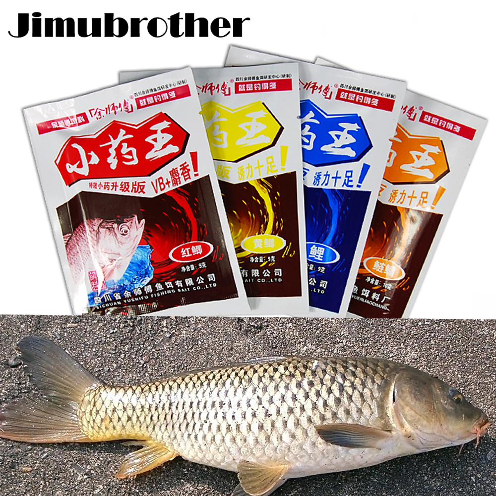1 Bag 9g Flavor Additive Carp Fishing Ground bait Flavours Making Scent X