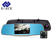 E-ACE Автомобильный ВИДЕОРЕГИСТРАТОР Даш Cam Full HD 1080 P 5.0 Дюймов Авто камера Заднего Вида С Двумя Объективами Видео Регистратор Регистратор Ночного Видения