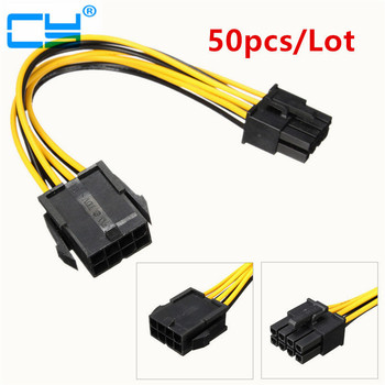 50pcs/Lot PCI-E 8 Pins Male to 8 Pins Female PCI Molex IDE Express Power Extension Cable Adapter For Video Card