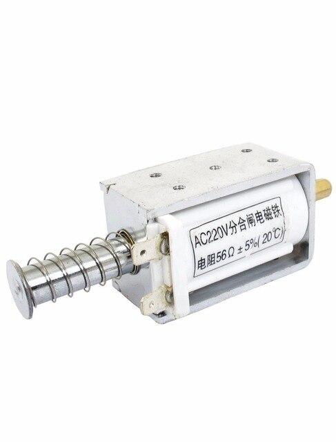 VS1 AC 220V DC220V DC12V DC24V 3A 3Kg | Cadre ouvert, filtre à pression, électroaimant, actionneur