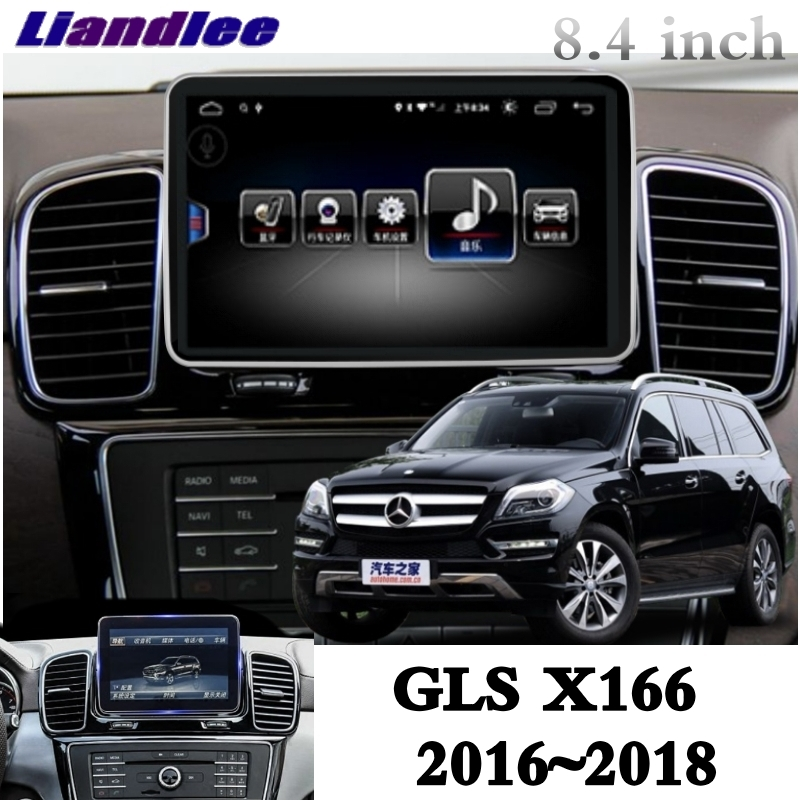 For Mercedes Benz MB GLE M ML Class W166 2015~2018 Liandlee Car Multimedia Player NAVI Car Radio Accessories GPS Navigation 5