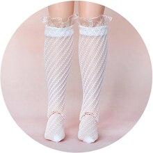 1 пара кружевных носков ручной работы из саржи для куклы, модные аксессуары для куклы Blyth(для куклы Blyth, Barbies, pullip, azone, ob24, 1/6