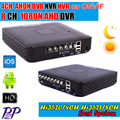 Mini DVR 4/8CH DVR Recorder Full HD P2P Cloud DVR Recorder HD1920*1080 Video Recording system 4CH AHD HVR Free Shipping