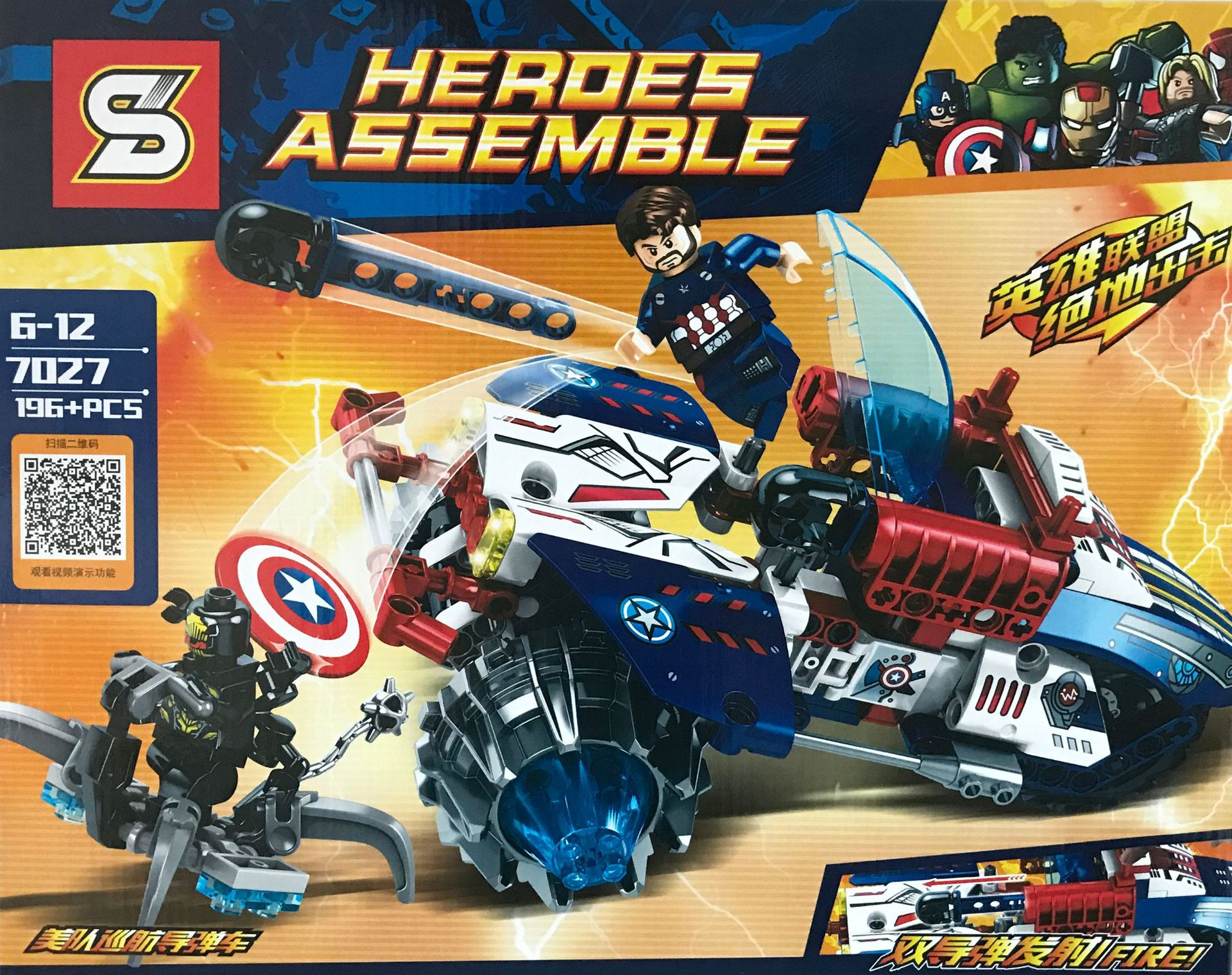 Avengers 3 Blocks Captain America Cruise Missile Car Blocks Super Heroes Marvel Figures Building Blocks Mini Bricks Children Toy золотой спрей лосьон ultra brilliant the sublime gold lotion