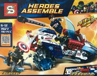 Avengers 3 Blocks Captain America Cruise Missile Car Blocks Super Heroes Figures Building Blocks Mini Bricks Children Toy