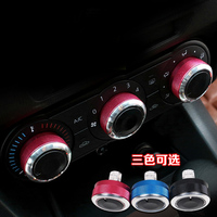 3pcs For Mazda 3 Axela Air Conditioning Knob Decorative Ring Air Conditioner Switch Torsion