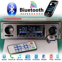 12 V/24 V autoradio Bluetooth Radio de coche MP3 jugador ESTÉREO FM USB AUX Audio sistema electrónico para automóvil oto teypleri radio para carro dab 1din
