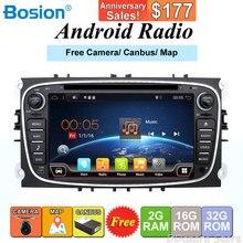 2 din Android 7.1 Quad Core Auto Lettore DVD Navi GPS Per Ford Messa A Fuoco Mondeo Galassia con Audio Radio Stereo unità di testa di Trasporto Libero Libero Canbus
