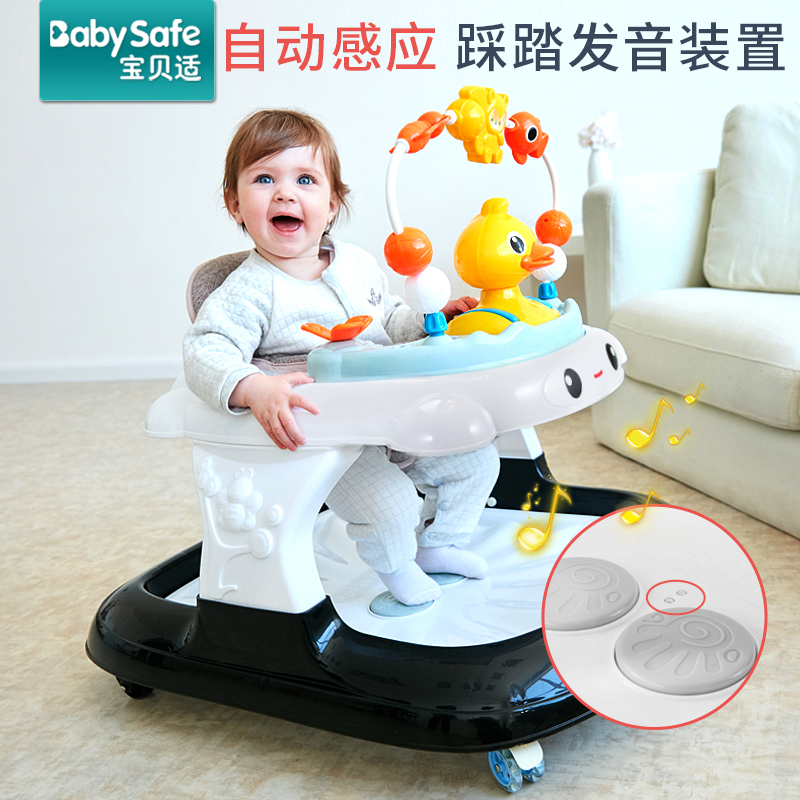 Trotteur bébé multifonctionnel 6-12 mois garçons et filles apprenant la musique d'aide à la marche