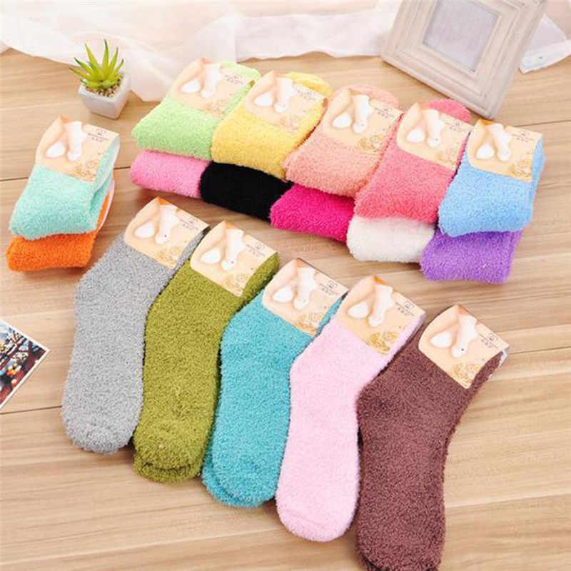 ファッションレディースホーム女性女の子ソフトベッド床靴下ふわふわ暖かい冬純粋な色のキャンディ靴下サンゴベルベット弾性通気性