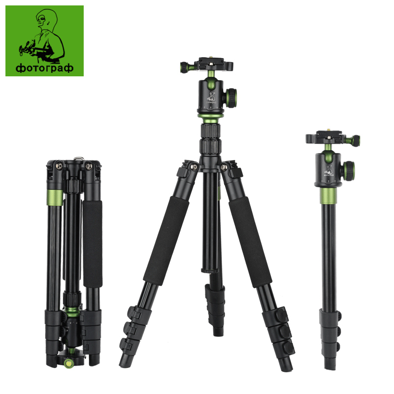 DPOTORPADP 2016 New SYS-200 SLR Camera Aluminum Alloy  Professional Portable Tripod  Travel Photography Micro Head Max Load 10kg new sys700 aluminum professional tripod