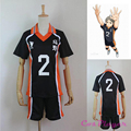 Haikyuu Cosplay Costume No.2 Koushi Sugawara Hot Anime Karasuno High School Jerseys