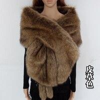 long large fur shawl thick faux fur scarf imitated fox fur cape winter women warm fur pashmina
