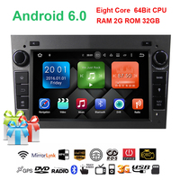 2GB Eight Core 7inch Touch Screen Android 6 0 Car Radio For Opel Astra GPS Stereo