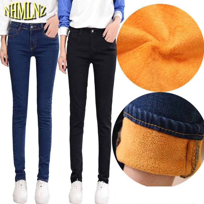 Fashion Autumn Charm Women Clothing Casual Large size Office   Jeans   Latest Winter Women   Jeans   Thick Warm Plus velvet   Jeans   OK716