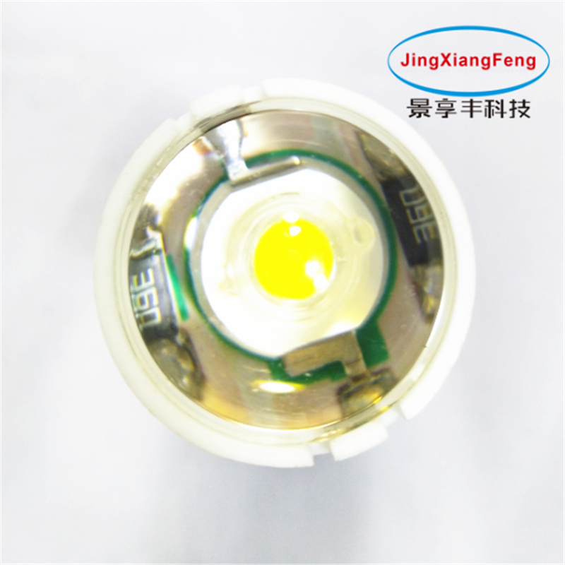JingXiangFeng 12V Car Led Lights 1156 BA15S P21W External Lights Brake Reverse Backup Signal Lamp Bulb Beeping Sound Reversing in Signal Lamp from Automobiles Motorcycles