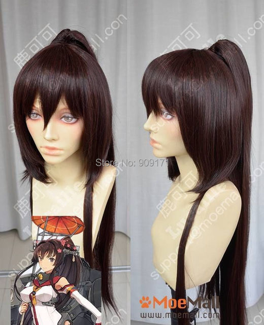 free Shipping  **Kantai Collection Yamato Warm Brown 1m Ponytail Cosplay Party Wig