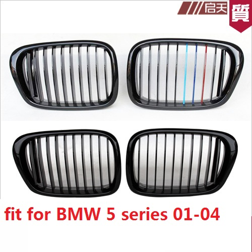 All kinds of cheap motor bmw e39 front bumper grill in All B