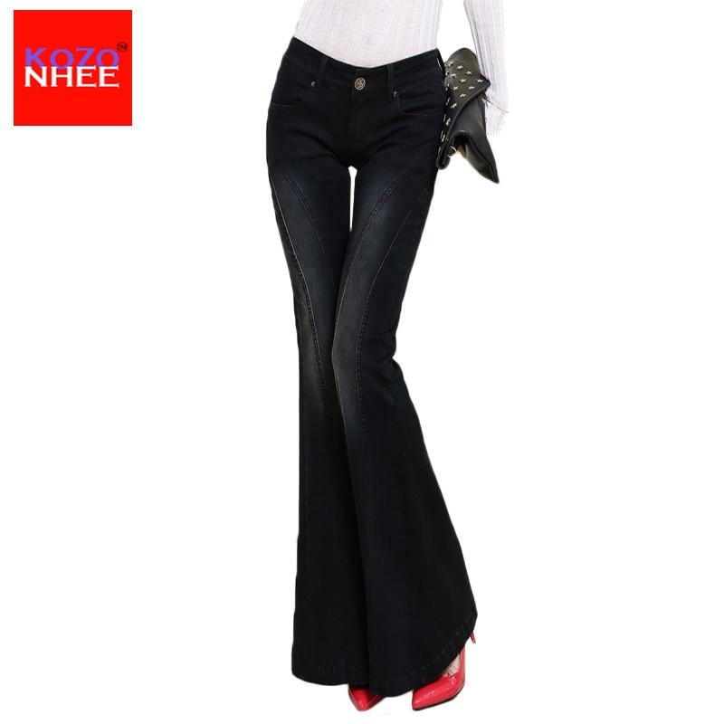 KOZONHEE Stretch Elastic Black Flare Jeanss