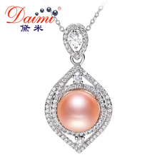 DAIMI Shiny Pearl Pendant 9.5-10mm Freshwater Pearl Pendant sterling Pink Pearl & silver jewelry Luxury Pendant Brand Jewelry