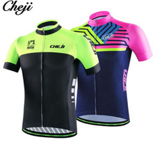 CHEJI Breathable Quick Dry Bike Jersey Tops Sports Shirts Black Green Mens Cycling