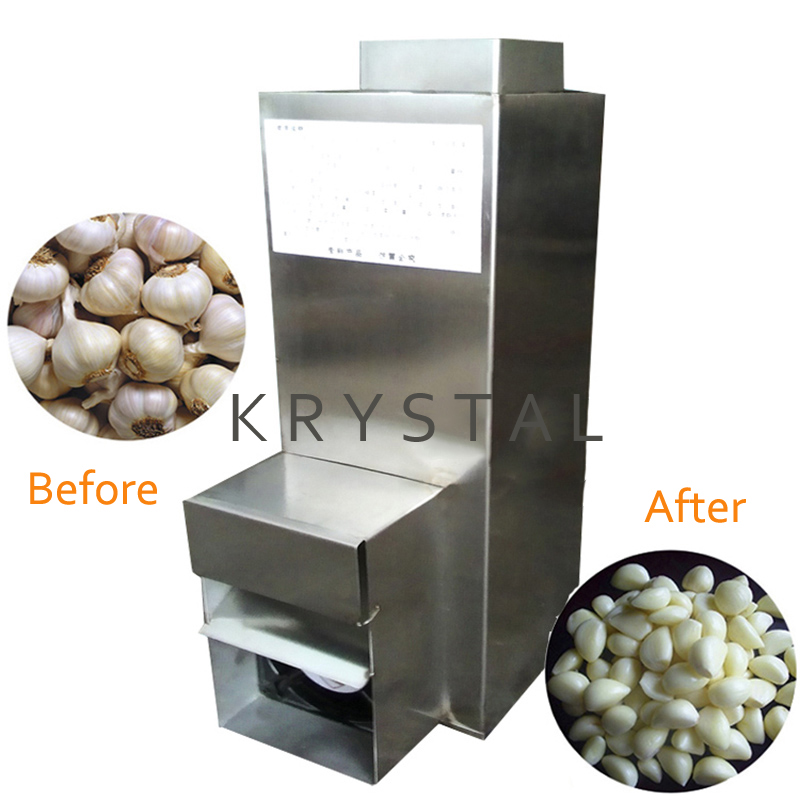 Electric Garlic Peeler Automatic Garlic Peeling Machine Stainless Steel Fast Garlic Peel Commercial Garlic Peeler YSGP-25